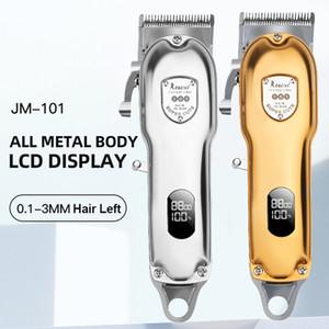 AL-골드 컬러 모든 금속 이발 가위 품질 전문 무선 이발기 온라인 살롱 머리를 잘라 기계