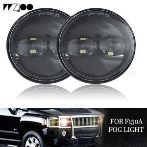 2 adet LED Sis Farları Sürüş Lambaları FORD BEKLENME F150 RANGER 2008-2011 için Yedek Yuvarlak Işık Araba aksesuarları
