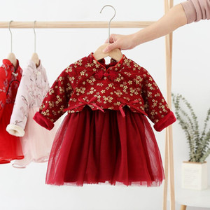 Baby Girl Dress New Year Clothing Long Sleeve Traditional Dress Cheongsam Children Girls Flower Clothes Chinese Velvet Qipao
