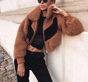Paneles de Color grueso cálido para mujer Casual chaqueta de invierno para mujer diseñador chaqueta moda mujer mullido abrigo corto