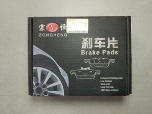 Auto Parts automobile Brake Pads D1304 for LEXUS TOYOTA