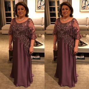 2020 Fête de mariage Mère de la mariée Robes avec dentelle perlée Applique à moitié manches de robe de soirée et robe de bal de taille