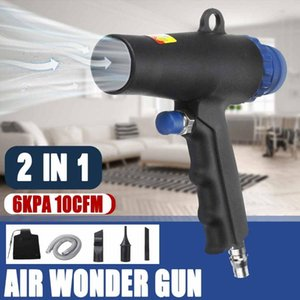 Air Vacuum Blow Suction Guns High Pressure Air Duster Compressor Pistol Type Wonder Guns Kit Pneumatic Cleaning Tool