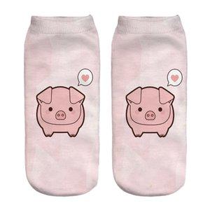 2018 Nouveau 3D Printed amour rose porc coton drôle mignon chaussettes courtes cheville pour les femmes dames filles Harajuku chaussettes korean