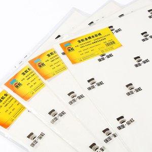 Baohong 20sheets 300g Cotton Professional Акварель Бумага Ручная роспись акварель Книга для художников Student Sketch Art Supplies