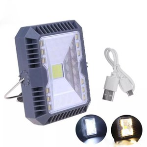 COUB LED Flood Light IP65 Outdor Wall Light USB Solar Power 3 Modes High Light Solar Garden Campaign Lample