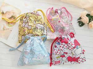 IVYYE 1 Adet Melodi Cinnamoroll Karikatür İpli Çanta Sevimli Peluş depolama çanta makyaj çantası Para Paketi Pocket Cüzdanlar YENİ