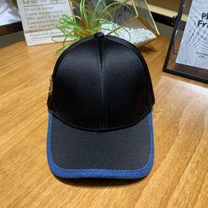 Best selling solid color simple designer baseball cap summer sun protection sun hat designer hats caps men