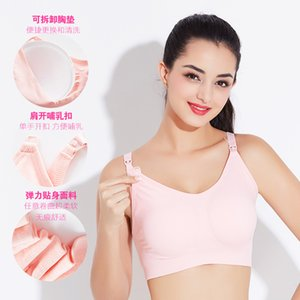 Pregnant Women Non-Steel Ring Front Buckle Large Size Nursing Bras New Style Feeding Adjustable Push up Non-trace Bra Underwear