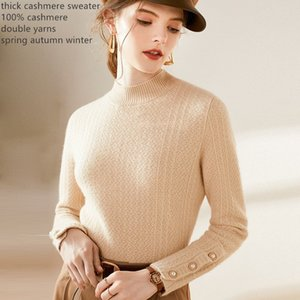 naizaiga 100% cachemira espesada franja vertical pura cachemira suéter corto manguito de tres botones suéter de las mujeres, HRSM46