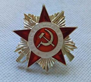 2ª Clase Orden de la Gran Guerra Patria URSS Unión Soviética Rusa Militar medalla del rojo del ejército WW2 COPIA