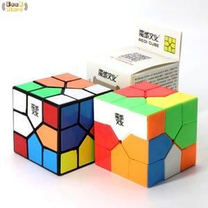 Moyu Redi Cube Magic Cube Stickerless 3x3 красочная головоломка для тела профессиональная треугольная форма Magico Cubo Educational Y200428