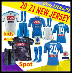 Kit enfants adultes 19 20 maillot de foot napoli maison 2019 2020 Naples ZIELINSKI HAMSIK INSIGNE MERTENS CALLEJON JOUEUR chemises de football ROG