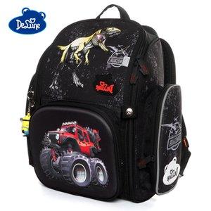 Delune 2019 3D SUV motif Sacs d'école pour les filles Boy Cartoon Owl Sac à dos enfants Sacs à dos orthopédique primaire Mochila Infantil LY191224