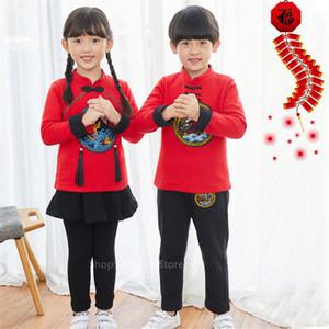 Yeni Yıl Elbise Çocuk Dans Kostümleri Yangko Performans Kız Boy Çinli Milliyet Kırmızı Top Pantolon Tang Suit Hanfu Halk