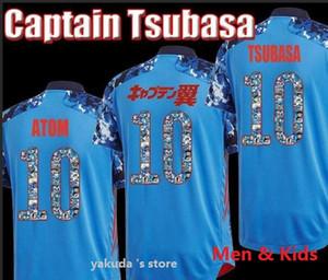 2020 Atom Kaptan Tsubasa Japonya Deplasman Erkekler Futbol Formalar Tay Kalite Kaptan Tsubasa 10 Nakajima Kagawa 22 Yoshida 9 Okazaki