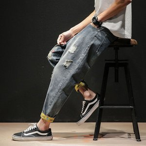New Arrival High Quality Men's jeans summer thin pants male student ripped pants