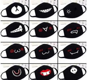 Partito Anime Cute orso maschera adulti Kids Fun Fancy Dress Metà inferiore Viso Bocca muffola maschera riutilizzabile polvere calda antivento Cotone Mask bianco nero