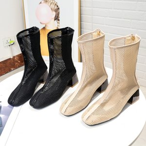 Hollow mesh boots 2020 spring new sandals Korean mesh women's shoes single shoes women's boots thick heel sandals wild boots