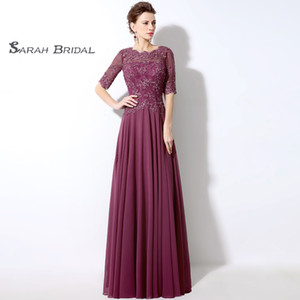 Elegant Jewel With Lace Up Appliques Chiffon A-Line Half Sleeves Floor Length Prom Dresses Formal Evening In Stock SD321