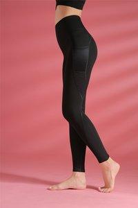 Foxloom Shop Fashion Womens Elastic Drawstring Solid Wee Leaf Yoga Pant Leggings Sport Casual Fitness Yoga Pants