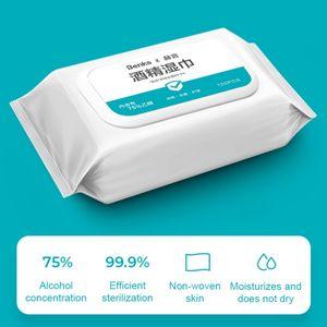 75 % 알콜 닦음 소독 살균 휴대용 물티슈 항균 청소 홈, 사무실, 여행 알코올 물티슈 120 PC를