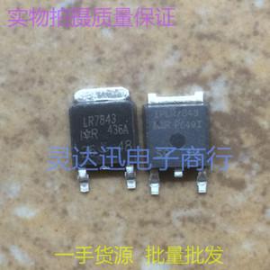 Ursprünglich verwendeter Feldeffekttransistor LR7843 MOSFET TO-252 Test OK