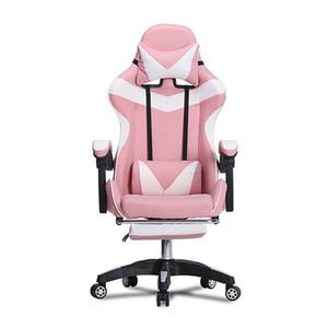 Gaming sillas cibercafé silla de juego cómoda y sencilla sala de ordenadores de anclaje silla sillas de juego oficina de estudiantes