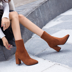 Preto Brown Flock Grosso salto Botas Inverno Mulher Shoes New elegante High Heel Pointed Toe manter aquecido Curto Botas Ladies