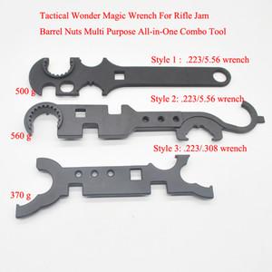 أداة متعددة الثقيلة بندقية بندقية مفتاح للحصول على قلعة البندق 0.223 / 0.308 لطي الأوراق المالية بتثبيت استبدال إزالة