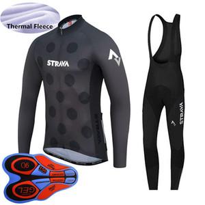 Strava équipe récent jersey vélo polaire thermique Vêtements pour hommes cyclisme hiver manches salopettes Set Y092301 costume de sport de vélo de haute qualité