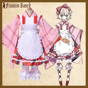 Rozen Maiden Cosplay Souseiseki Soseiseki Kimono Costume Full Sets Uniform Cosplay Halloween Carnival Women Men Costume