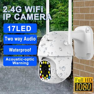 17 LEDs Waterproof WIFI IP Camera 1080P HD 2MP CCTV IR Camera- High-efficiency infrared array, low power consumption.