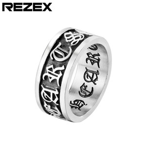 2021 Новое мужское высококачественное кольцо ширина моды бренда титановые стальные крест кольцо старинные кольца из нержавеющей стали Trend Mens Hip Hop кольца ювелирные