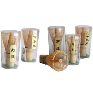 Матча кисть бамбук чай венчик японский этикет бамбук Матч практический порошок венчик кофе зеленого чай щетка