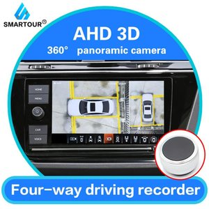 Smartour AHD 3D camera car bird view system 4 camera panoramic DVR Recording Parking Rear View car dvr