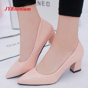 JYRhenium 2018 плюс размер пр офис Леди обувь толстые каблуки женщина обувь острым носом платье обувь основные насосы Chaussure Femme розовый
