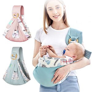 Baby Sling wrap Baby Carrier Backpack Cotton Ergonomic Anel Sling Titular infantil recém-nascido Enfermagem Capa Amamentação Kangaroo Bag
