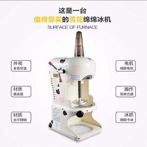 2020 L'utilisation commerciale Machine Shaver Ice Snow Cone Maker / Broyeur à glace machine / machine à raser glace taïwanais rasés machine à glaçons