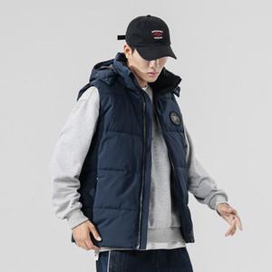 2019 UYUK Winter-japanische Warm beiläufige Temperament Fashion Hoodie Weste Grundmasse Herren Mantel Baumwollkleidung Homme