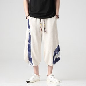 Mens Cotton Linen Cropped Cross Pants Summer Men Wide-Legged Bloomers Calf-Length Trousers Male Chinese Style Harem Pants 2020