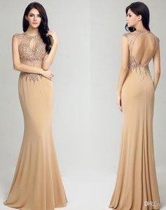 Moderna de alta calidad de la manera cuello redondo vestidos de baile Champagne largo de tul cabestro Grande-mano con cuentas partido de la falda Fishtail vestidos de noche HY039
