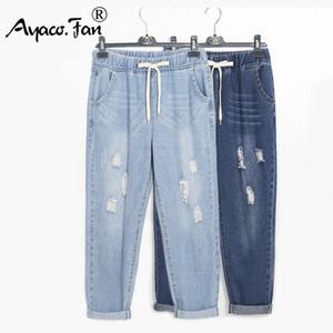 Plus La Taille 5xl Harem Pantalon Pour Femmes Étudiants Boyfriend Lâche Jeans Longueur À La Cheville Pantalon Lady Pantalon Femme Stretch Pantalon Y190502