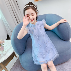 Girl Summer Dress Chinese Cheongsams Styles Lace Mesh Floral Dress Traditional Chinese for 4T 5T 6T 7T 8T 9T