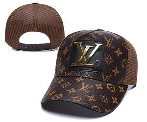 En kaliteli Lüks Kadın Erkek Marka Tasarımcı Yaz Tarzı Rahat Kap Popüler Çiftler Mesh Beyzbol Şapkası Avant-garde Patchwork Moda Şapkalar