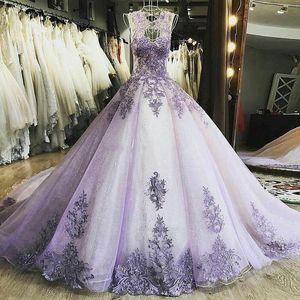 Lavender Ball Gown Quinceanera Dresses Illusion Bodice Sheer Shoulders Appliques Tulle Sequins Prom Dresses Elegant Sweet 16 Dresses