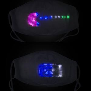할로윈 파티 축제 무도회 레이브에 빛나는 마스크 APP 사용자 정의 문자 발광 LED 페이스 마스크 DHF586 마스크