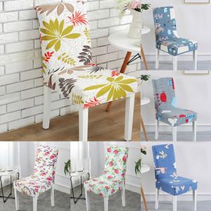 Sandalye Kapakları Elastik Kuvvet Sandalye Kapak Slipcovers Yemek Odası Düğün Ziyafet Kısa Sandalye Ev Tekstili WX-C68 Kapakları