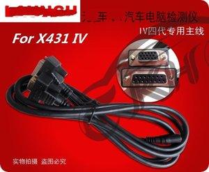 발사 X431 OBD I 이이 DLC 메인 케이블 (431) 자동차의 하단부 Idiag Diagun 리이 IV V 프로 5C V EOBD 테스트 케이블 커넥터