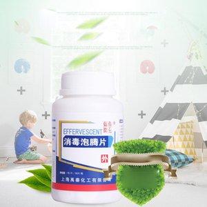 84 Tablette Schäumende Desinfektion Sterilisation Tabletten saubere Wäsche Desinfektion Reinigungstabletten 100pcs